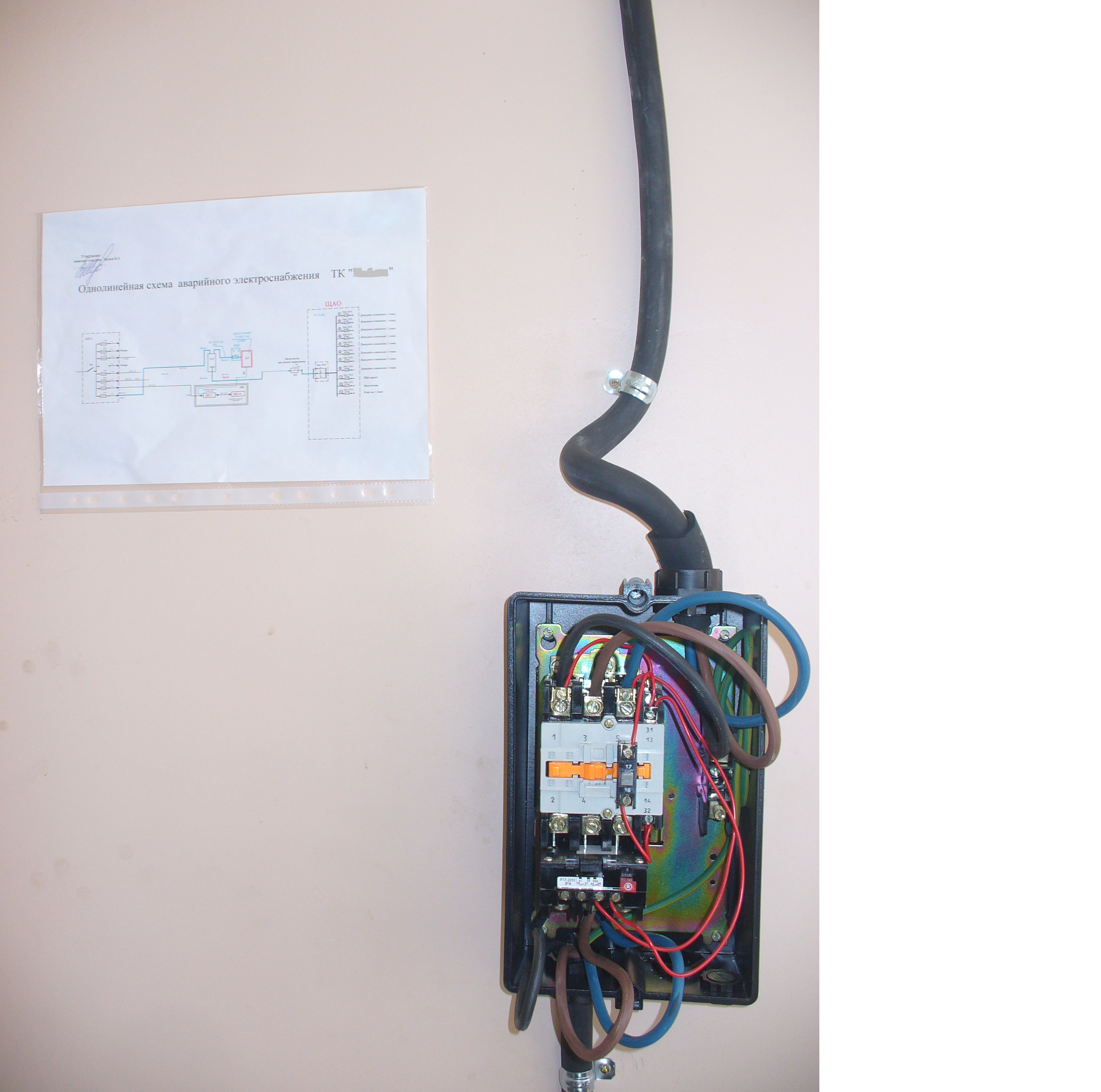 Схема подключения магнитного пускателя пме на фото